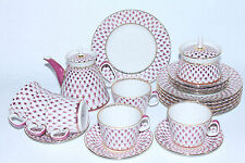 Russian Imperial Lomonosov Porcelain Tea set Net Blues Gold 6/20 person Russia