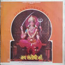 Bollywood LP Jai Santoshi Maa EALP 4080 (1975)