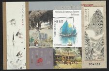 China Macau 2016 S/S stamp Paintings of Macao's Famous Artists