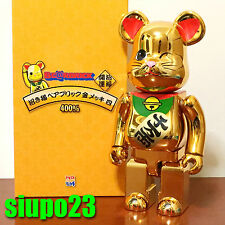 Medicom 400% Bearbrick ~ SKy Tree Lucky Cat Be@rbrick Gold Version 4