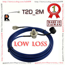 RETECH T2D-2M Car Mobile  COAXIAL CABLE ASSEMBLIES SO239 PL259 for Antenna Mount