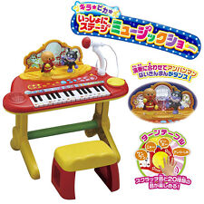 [New Year] JOYPALETTE JAPAN ANPANMAN Stage Music Show together keyboard 3+