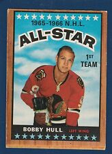 BOBBY HULL ALL STAR 66-67 TOPPS 1966-67  NO 125 EX  0955