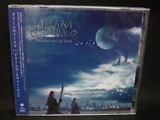 DREAMSTORIA Dreams Never End JAPAN CD (+ Bonus CD-R) Dragon Guardian Minstrelix