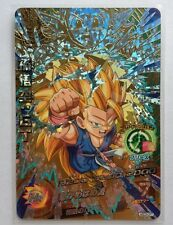 Dragon Ball Heroes GDM HGD3-CP7