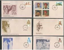 FDCYP - 020. INDIA 1985. Complete Year Pack with 33 First Day Covers.