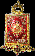 Big Quran & Stand Holder Islamic Muslim Koran GOLD & Red Decorated Storage Box