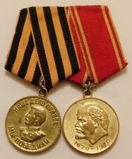 Original USSR Soviet Russian Medal Set of Two VoG & Labour on Single Bar