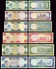 UNITED ARAB EMIRATES COPY LOT A (1973 - 1976)  - Reproductions