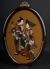China 20. Jh. A Chinese Reverse Glass Painting 'two bijin' after Suzuki Harunobu
