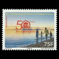 French Polynesia 2014 - 50th Anniversary of the Giro Beach Landcsape - MNH