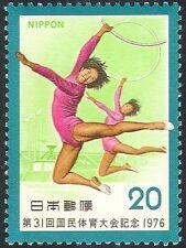 Japón 1976 Gimnasia/deportes/Estadio Nacional de Atletismo reunión/1v (n28349)