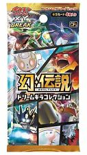 Booster Pokémon XY Break CP5 : Legend Dream Kira collection - JAPONAIS