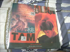 "a941981  Alan Tam  譚詠麟 12"" LP 世外桃源 ** Re-sealed Copy **"