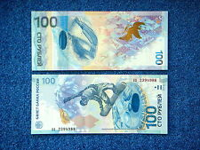 Russia / Russland, 100 rubles, Banknote, Sochi 2014, Olympic Games, UNC