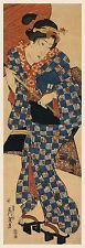 Japanese Art Print: Floating World Beauty: Naguta Lessons: Fine Art Reproduction