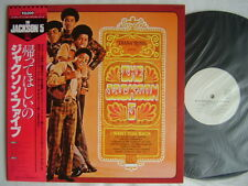 PROMO WHITE LABEL / DIANA ROSS PRESENTS THE JACKSON 5