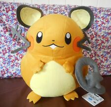 New Pokemon DEDENNE 2014 Plush Big XY 34cm13.3inch Doll Banpresto Japan