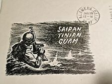 WE MUST DO ALL WE CAN   WW2  POSTAL COVER  1944