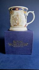 ROYAL WORCESTER QUEEN ELIZABETH II DIAMOND JUBILEE TANKARD (COAT OF ARMS)  BOXED