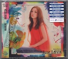 Kana Nishino: Just Love - NEW ALBUM (2016) CD & DVD SEALED