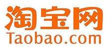 Buying agent buying service broker for Taobao Tmall Chinese website