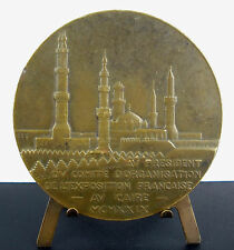 Medaille Georges Philippar Colony Egypt Cairo great mosque exposition 1929 medal