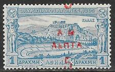 Greece stamps 1901 YV 141  Shifted Overprint  Olympics  MLH  VF