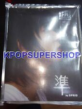 Lee Joon Gi 2006 Spris Photobook Catalogue NEW Sealed KPOP Jun Ki Ultra Rare