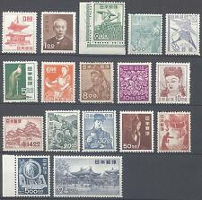 JAPAN 1950-52 DEFINITIVE STAMP SET MNH VERY FINE