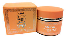 Oudh Nabeel Quemado Incienso (60gms) Oudh Chips By Nabeel