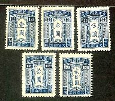 China Taiwan 1948 Blue Postage Due (5v Cpt) MNH