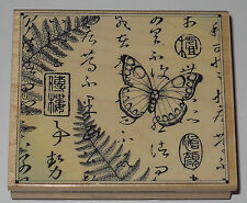 Asian Script Collage butterfly with ferns HERO ARTS RUBBER STAMP cards craft #41