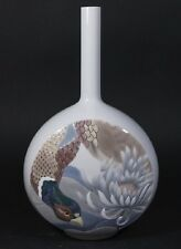 LARGE hand painted New In Box Lladro porcelain canvas vase with bird scene vase