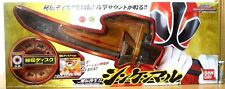 Bandai Power Rangers Shinkenger Samurai Hiden Saiseito DX Shinkenmaru Sword NEW