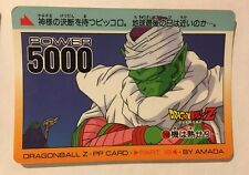 Dragon Ball Z PP Card 768