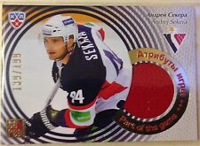 2012-13 KHL SeReal Gold Collection jersey card part of the game Andrej Sekera