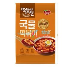 Korean Teokbokki Pack - Hot Stew Style Rice Cake w/ Hot Gochujang Sauce Included
