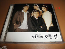ALL ABOUT EVE (mbc k-drama) soundtrack CD mina FINKL jang dong gun che rim OST