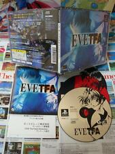 Playstation PS1:Eve The Fatal Attraction [TOP & 1ERE EDITION] COMPLET - Jap