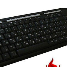 Design Tastatur Multimedia USB PK703 Russisch Deutsch Kyrilisch Schwarz