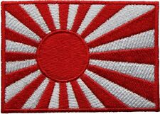 Japan Japanese Rising Sun Flag Badge Embroidered Patch 9cm Sew or Iron on