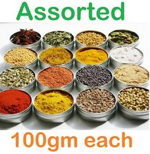 Assorted Indian Spices Refill | Cinnamon Cloves Cardamon Masala Turmeric 100gm