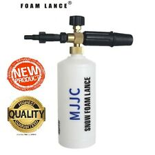 MJJC NEW Foam Lance for Bosche AQT series, aquatak is not compatible
