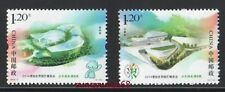 CHINA 2014-7 Stamp International Horticultural Exposition Qingdao 青島