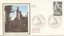 FIRST DAY COVER / 1° JOUR FRANCE / INSTITUTS CATHOLIQUES PARIS LILLE LYON 1977