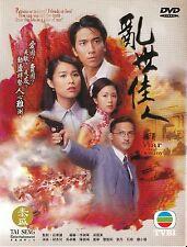War and Destiny 亂世佳人 Hong Kong Drama Chinese DVD TVB
