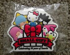 RARE Sanrio Hello Kitty & Friends 50th Anniversary Small Gift Keychain