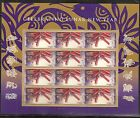 2013 #4726 Chinese Lunar New Year Snake Pane of 12 Mint NH
