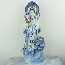 "Guanyin Kwan Yin Mercy Goddess Child Dragons Porcelain Figurine Statue 13""H New"